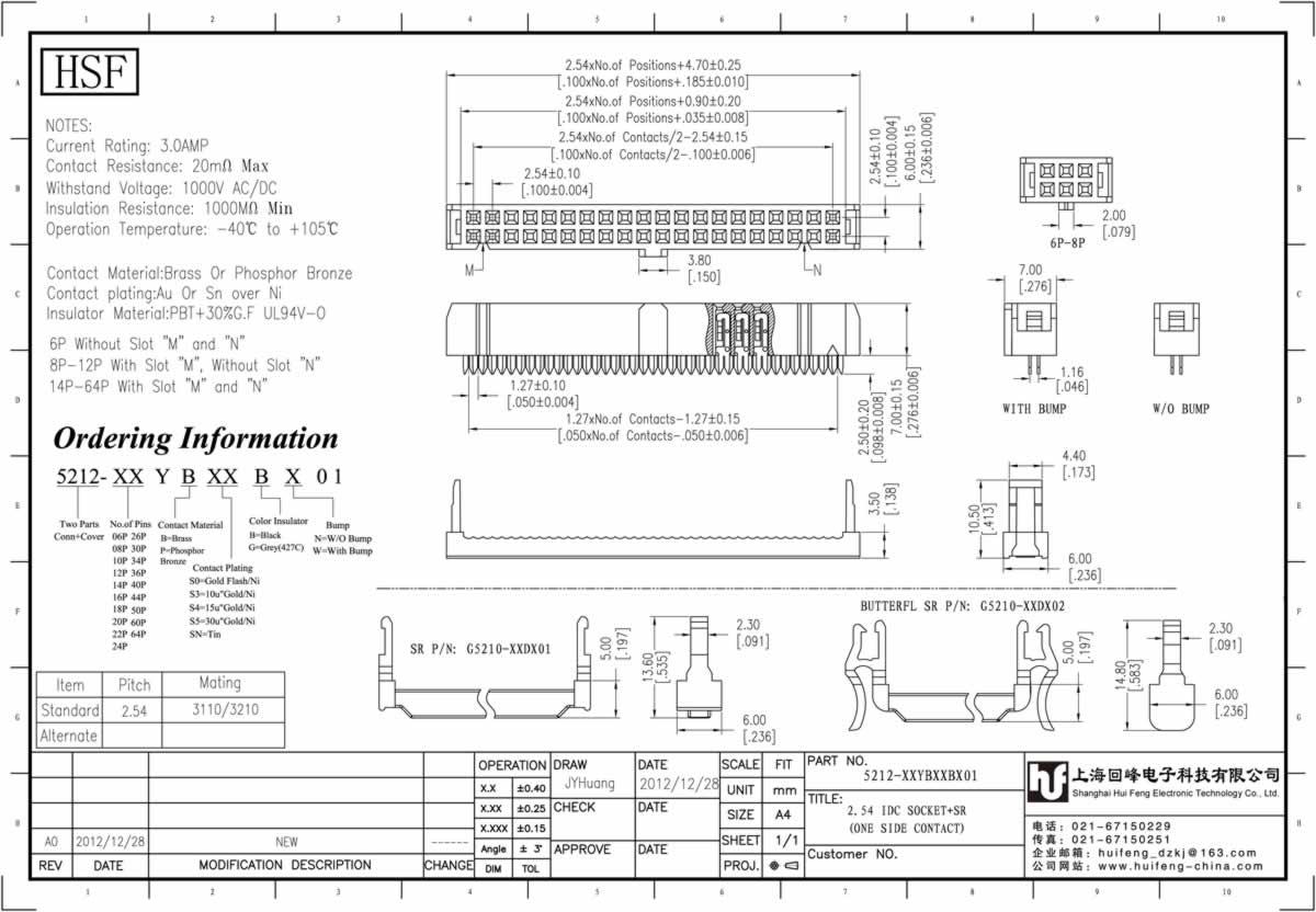 电路 电路图 电子 原理图 1200_832